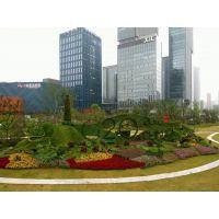 定制各种仿真植物绢花造型,定制七夕主题节气绿雕造型