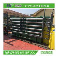 HKFST系列反渗透设备厂家销售原水处理设备反渗透纯水过滤设备