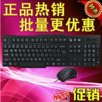 力胜 KB-2202 键鼠套装 usb键盘 网吧电脑套件 游戏键盘鼠标套装