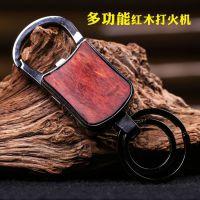 金丝小叶紫檀多功能钥匙扣充电打火机创意红木雕刻点烟器商务礼盒