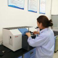 CCD全谱火花直读光谱仪 金属元素分析仪 津工金属光谱分析仪