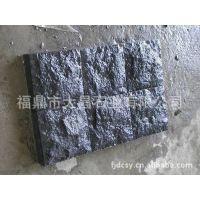 2015热销 石材石料  G684福鼎黑 自然面 花岗岩