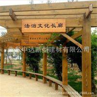 园林混凝土仿木文化走廊 葡萄架 水泥仿原木纹花架