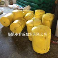 供应直径500*800夹钢丝绳拦污浮筒 塑料浮体