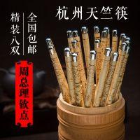 杭州天竺筷西湖美景楼外楼餐具 竹筷子高档天然无漆无蜡8双 包邮