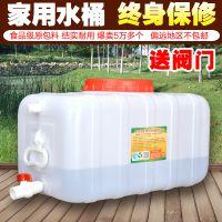加厚食品级大水桶塑料桶家用带盖储水桶大号水箱方形水塔蓄困水桶