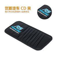 外贸汽车遮阳板CD夹 RS标CD遮阳板 改装炭纤维CD包 RS改装遮阳板