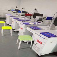 深圳大族激光打标机,不锈钢,玻璃,塑料镭射打码