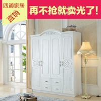 衣柜欧式 风格卧室公主田园白色板式衣柜4门清仓经济型木质简易