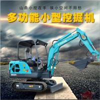 广东韶关3吨小型挖掘机 6万以下农用微型挖掘机 抓木头除草专用