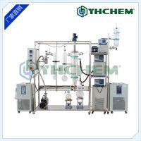 上海远怀 分子蒸馏生产厂家 短程蒸馏设备 实验室蒸馏设备