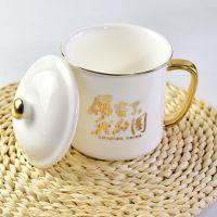 维奥多批发骨质瓷水杯 仿搪瓷怀旧杯陶瓷杯子 广告礼品杯可定制logo