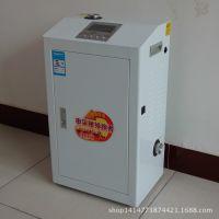 家用水暖暖气片地暖智能电采暖炉1-860KW电采暖炉生产厂家