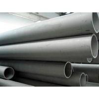 宁波304不锈钢管厂家,厚壁管,非标管专业定做