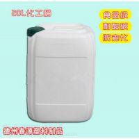 专业生产20升塑料桶 化工桶 机油桶 小塑料桶