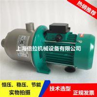 德国威乐不锈钢卧式多级离心泵MHI202生活热水加压供水循环泵