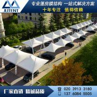 广州九特篷房厂家供应膜结构遮阳棚雨棚景观工程