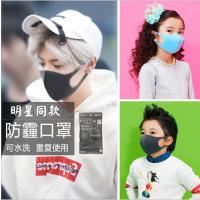 玮立海绵口罩工厂供应 儿童防尘防雾霾口罩 网红同款