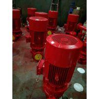 7.5千瓦多级泵XBD9.6/15-65G*6消防3FC7.5KW喷淋泵/带AB签认证铸铁稳压泵