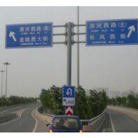 交通标志杆www.biaozhigan8.com
