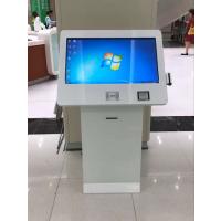 医院分诊排队机系统 微信预约排队机系统 银行取号机价格