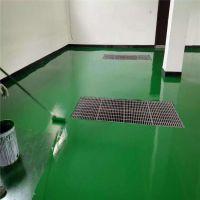 青岛环氧地坪材料性价比高用量小25kg