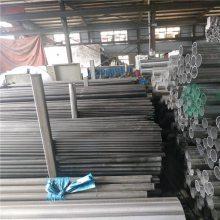 73*7厚壁钢管06Cr18Ni11Ti_GB/T14976-2012报价