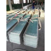 吸水率山西双层阳光板FRP塑料采光板