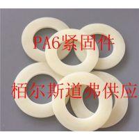 上海优良塑料紧固件 来电咨询 栢尔斯道弗供应