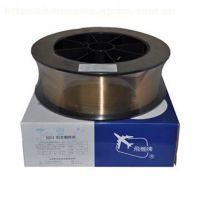 上海斯米克飞机S231 S232白铜镍焊丝气保 氩弧铜焊丝