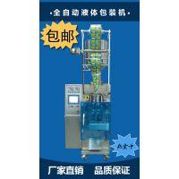 广东法德康液体立式全自动包装机械 番茄酱、洗发水多功能包装机 厂家直销 包邮