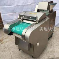 不锈钢切菜机商用电动刹菜机 多功能切菜机价格