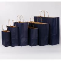 服装手提纸袋 外卖包装礼品袋 牛皮纸手提袋定做印logo