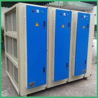 uv光解净化器 除油漆异味 光氧催化废气处理设备 等离子一体机