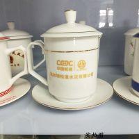 景德镇陶瓷杯子定做骨瓷泡茶杯带盖会议杯马克杯礼品杯办公杯