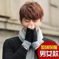 手套男冬韩版时尚保暖学生半指加绒半截手套女冬季可爱露指情侣款