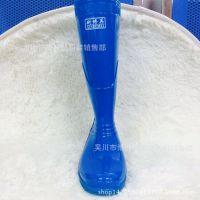 新款时尚天蓝色女高筒雨鞋水鞋防水防滑厨房工作水靴劳保农用雨靴