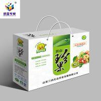 定制礼盒包装盒瓦楞纸盒定做 水果纸盒包装定制