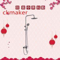 创客中美科勒CKMAKER 时尚美观优雅淋浴柱型号CK-09898,体位式