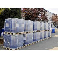 干膜防霉剂 水性防霉剂