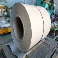 厂家彩涂板 热镀锌彩涂板彩钢卷彩涂钢板双面彩涂卷板防尘