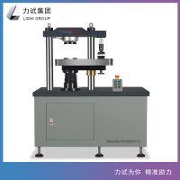 厂家LD43系列抗压抗折一体化电子万能试验机