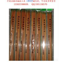竹毛线衣针/竹针/棒针/毛线针、双尖碳化针、冰微雨编织工具竹针