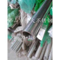 不锈钢管 304 不锈钢工业管 304不锈钢装饰管 304不锈钢制品管