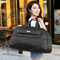 JSH男手提旅行包超大容量商务出差女防水行李包斜跨旅行袋韩版行