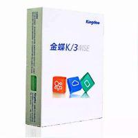 正版现货 优惠促 金蝶k/3财务软件 ERP软件 K3WISE 全程服务包学会 、免费培训