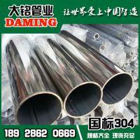 哪些地方在使用安康市316L不锈钢水管DN15*0.8