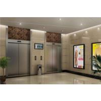 梅州五华广大电梯家用电梯乘客电梯