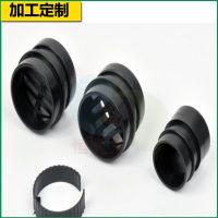 广东塑胶模具加工厂开模注塑黑色ABS塑胶件 电子电器塑料配件