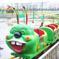 公园大型游乐设备青虫滑车创收无限